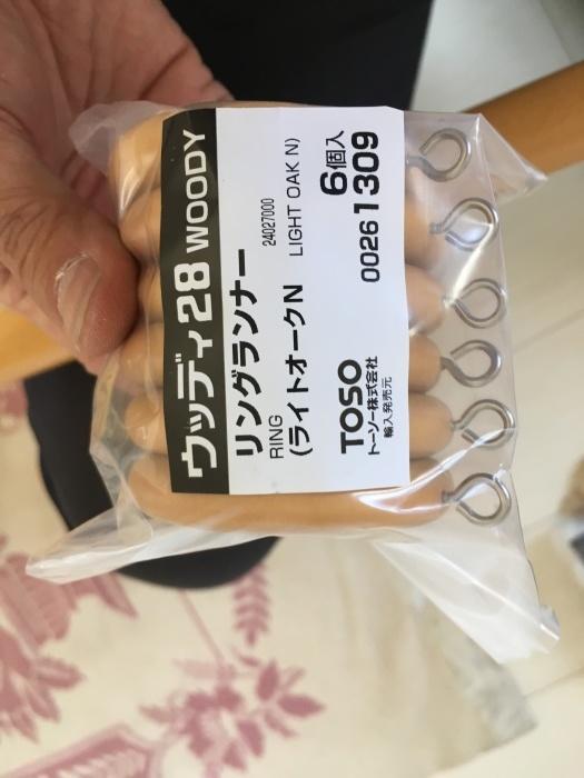 オーダーカーテン 川島織物セルコン フジエ タチカワブラインド TOSO_e0243413_09450562.jpg