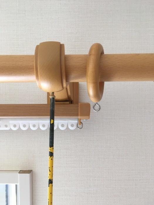 オーダーカーテン 川島織物セルコン フジエ タチカワブラインド TOSO_e0243413_09555756.jpg