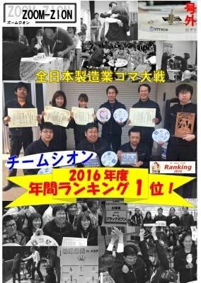 4/22(土) 中日新聞に掲載!_a0272042_19515644.jpg