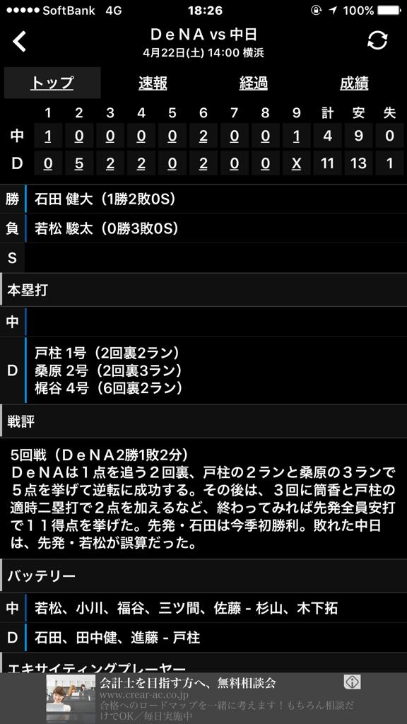 b0021251_18304329.jpg