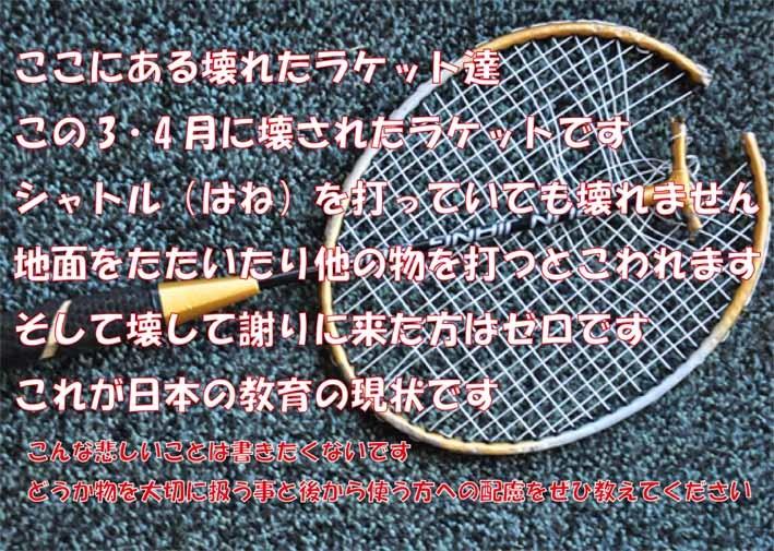 b0214652_18482644.jpg