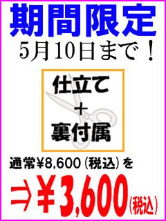 b0171255_17180351.jpg