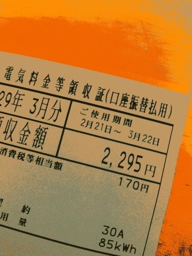 b0345265_00215136.jpg