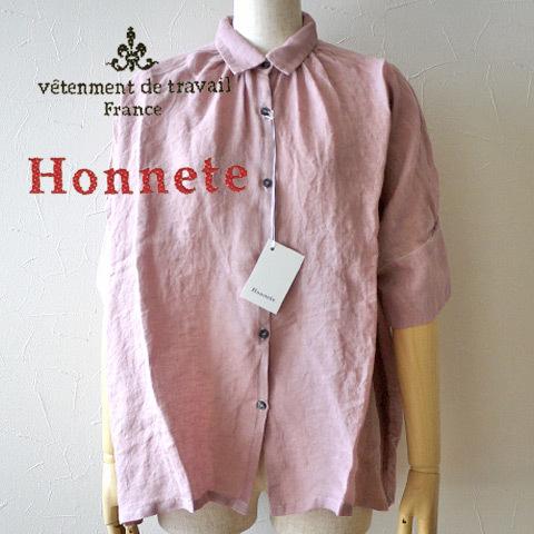 Honnete Half Sleeve Gather Blouse_b0274170_15490907.jpg