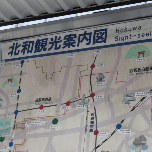 奈良から京都へ行くだけの話と無理くりアインシュタイン_c0001670_14531049.jpg