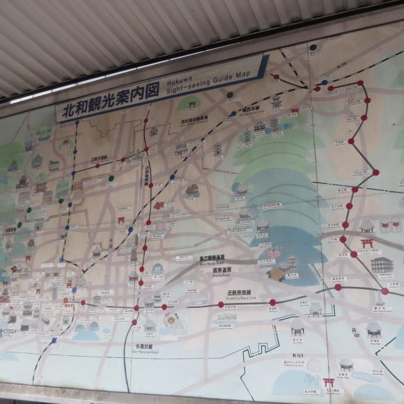 奈良から京都へ行くだけの話と無理くりアインシュタイン_c0001670_14531314.jpg