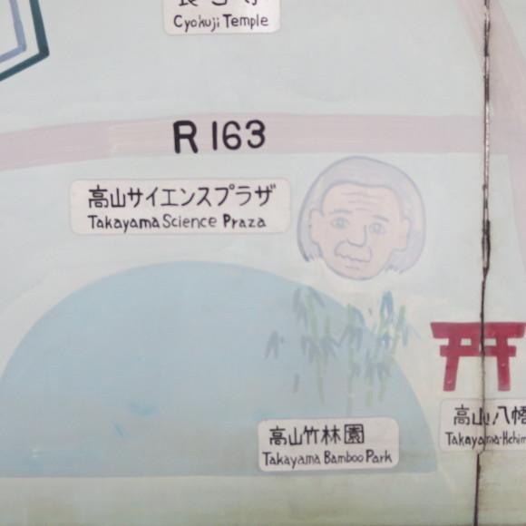 奈良から京都へ行くだけの話なのに結局四条畷とかどこいっとんねんちゅう話。_c0001670_14531660.jpg