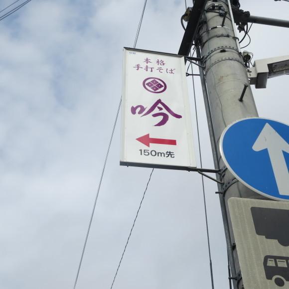 奈良から京都へ行くだけの話と無理くりアインシュタイン_c0001670_14540201.jpg