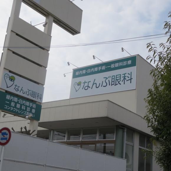 奈良から京都へ行くだけの話と無理くりアインシュタイン_c0001670_14540981.jpg
