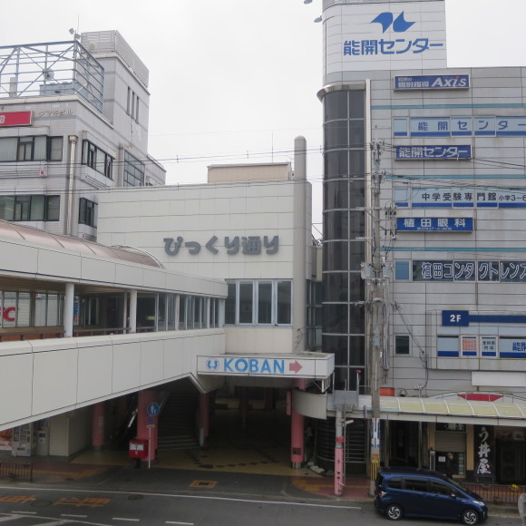 奈良から京都へ行くだけの話と無理くりアインシュタイン_c0001670_14551109.jpg