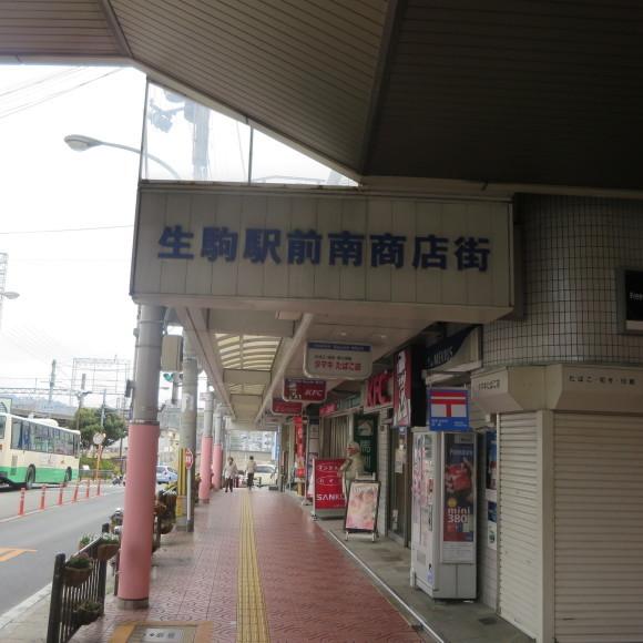 奈良から京都へ行くだけの話と無理くりアインシュタイン_c0001670_14552279.jpg