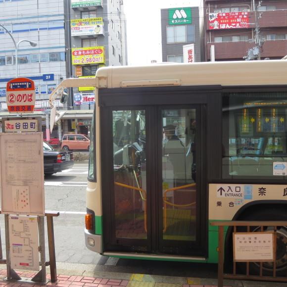 奈良から京都へ行くだけの話なのに結局四条畷とかどこいっとんねんちゅう話。_c0001670_14553852.jpg