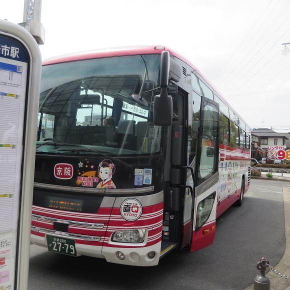 奈良から京都へ行くだけの話なのに結局四条畷とかどこいっとんねんちゅう話。_c0001670_14564848.jpg