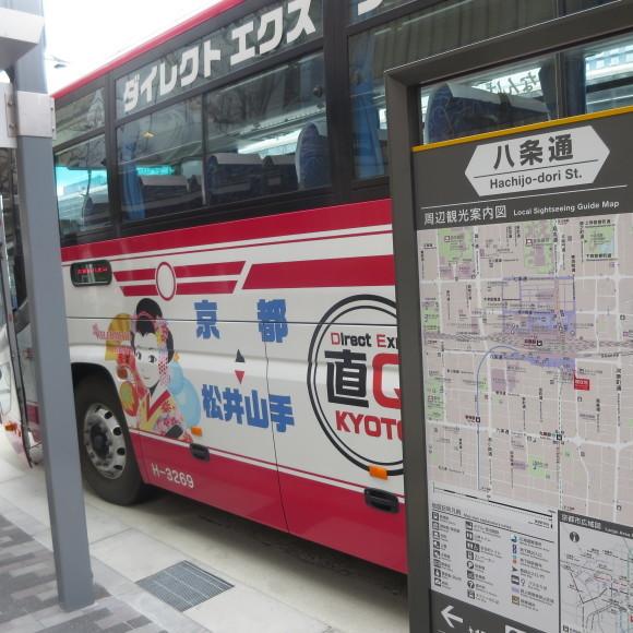 奈良から京都へ行くだけの話なのに結局四条畷とかどこいっとんねんちゅう話。_c0001670_14565813.jpg