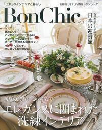 Bon Chic_c0130172_15172519.jpg