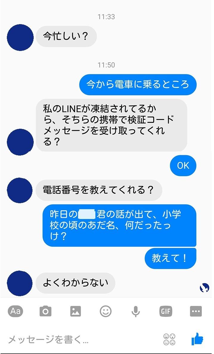b0019674_00312120.jpg