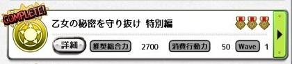 f0198787_20594907.jpg