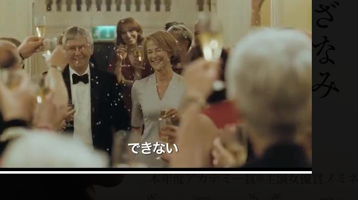 映画「さざなみ」でヒロインが着ていたドレス_f0378589_14581163.png