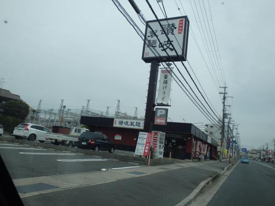 讃岐製麺        箕面半町店_c0118393_13464323.jpg