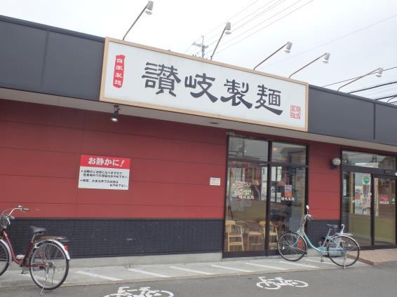 讃岐製麺        箕面半町店_c0118393_1346534.jpg