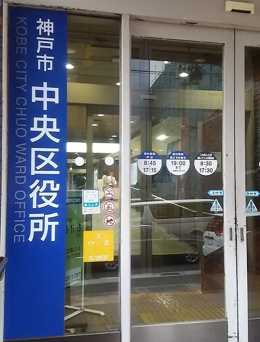 視察3日目 神戸編「人と防災未来センター」_c0092197_00150420.jpg