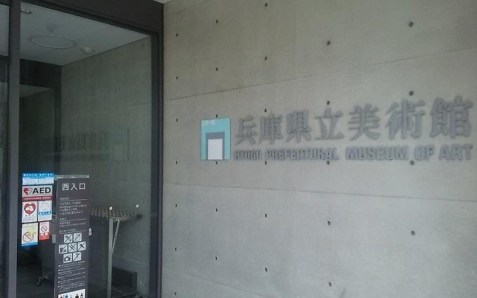 視察3日目 神戸編「人と防災未来センター」_c0092197_00153102.jpg