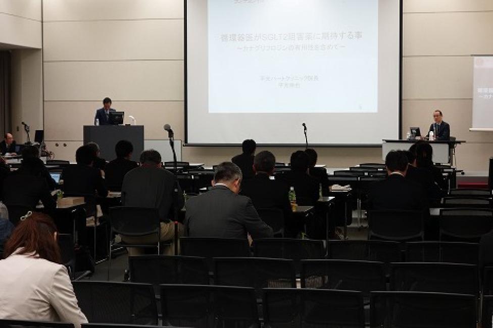 日本心エコー図学会第28回学術集会 ランチョンセミナー11_a0152501_15362000.jpg