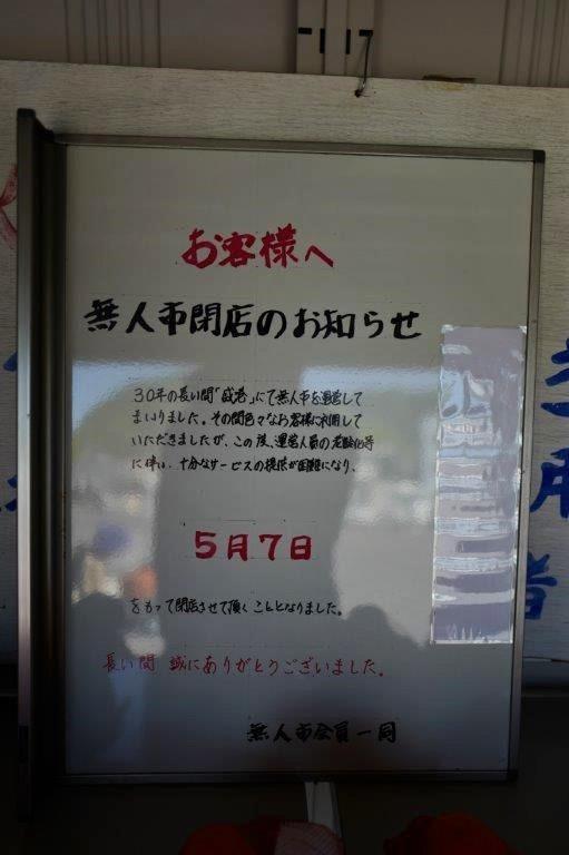 f0365212_21160410.jpg