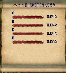 c0325013_21513403.jpg