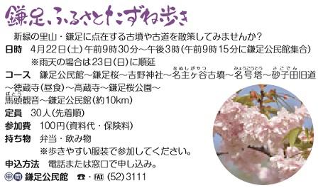 b0275715_0434464.jpg