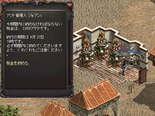 b0056117_05070041.jpg