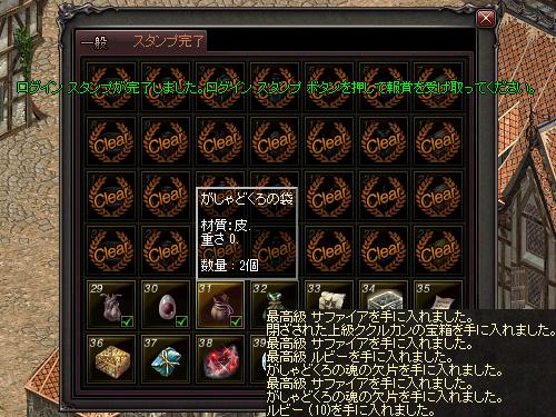 b0056117_18261150.jpg