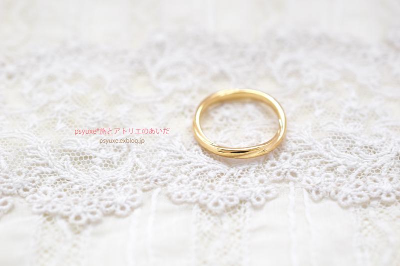柔らかなフォルムのご結婚指輪 静岡県 Y 様_e0131432_11220080.jpg