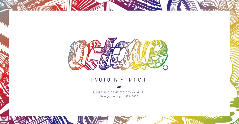 5.12.金 DEVICE@octavekyoto   志人出演決定です。_d0158942_15565700.jpg