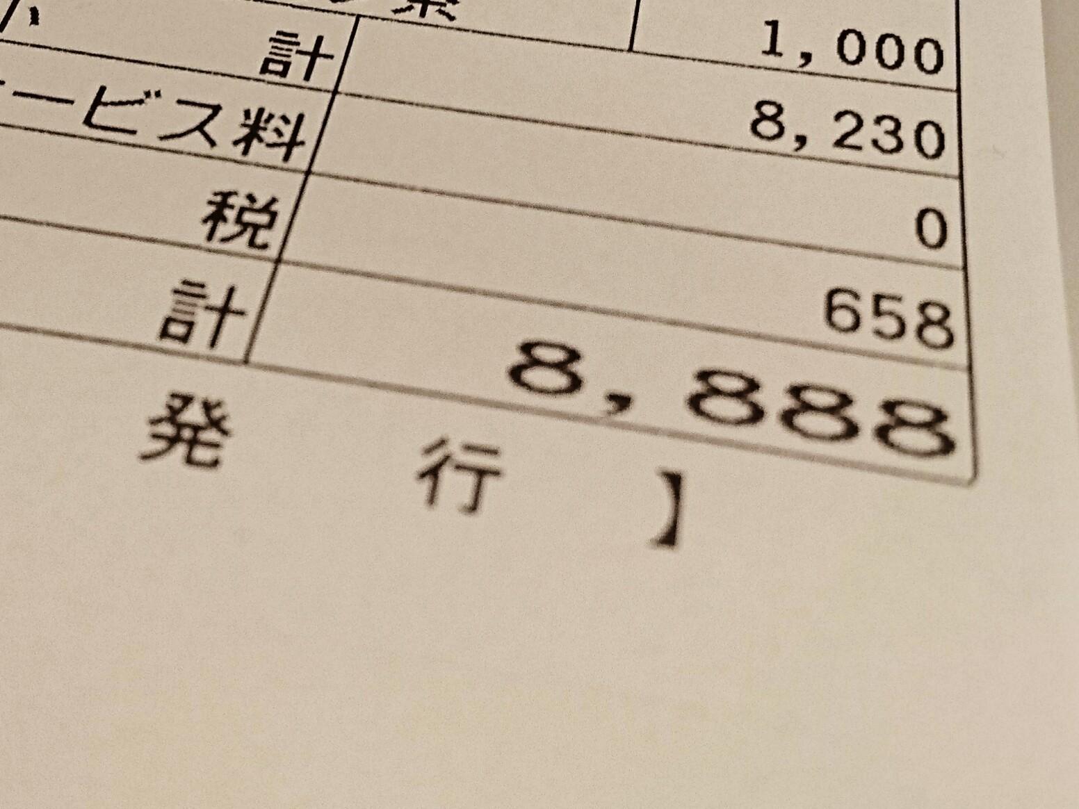 梅梅(めいめい)(金沢市尾張町)_b0322744_22102727.jpg