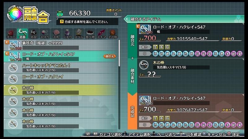 b0362459_17100359.jpg