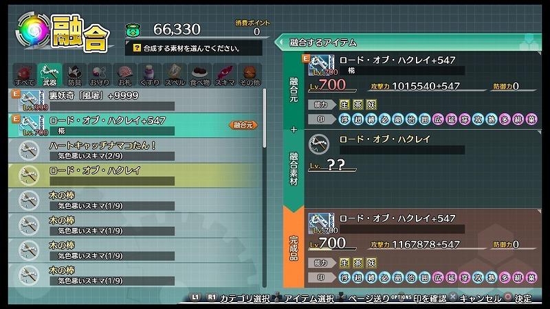 b0362459_17191185.jpg