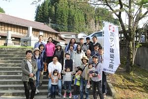 阿蘇小国町へ森林ツアーに行ってきました♪_b0112371_17195438.jpg