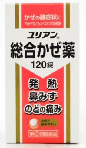 市販かぜ薬の副作用 (4/23)_a0034780_21445121.png