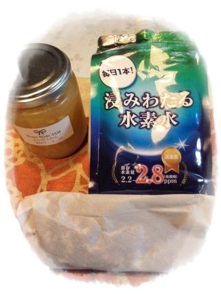 BARnik TOKYO ~吉祥寺~_b0207284_0472235.jpg