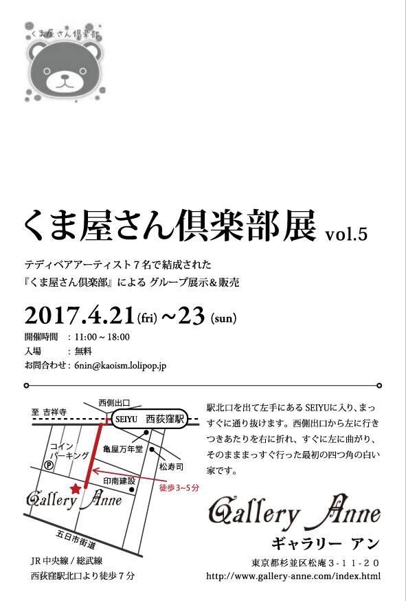 f0137694_10153834.jpg