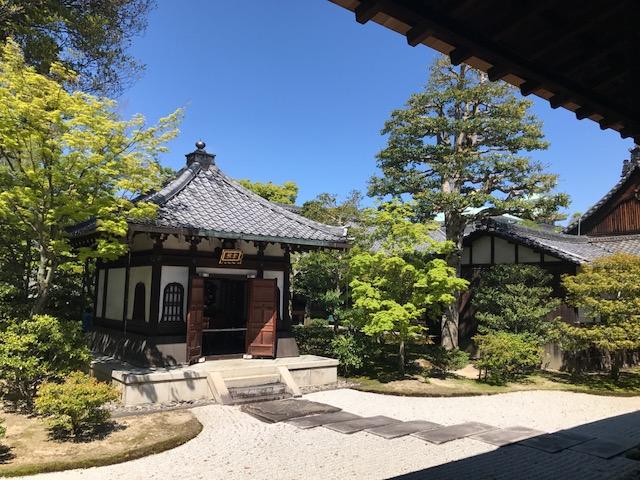 春がきた京都。_a0050302_0185081.jpg