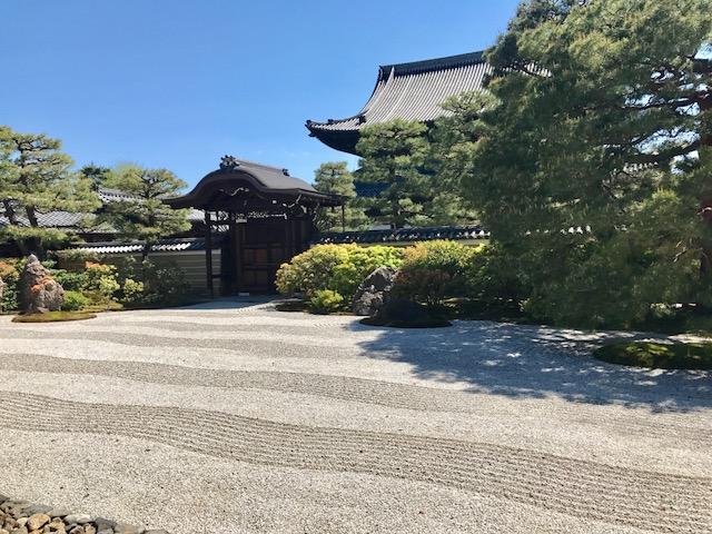 春がきた京都。_a0050302_0191940.jpg