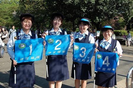 東京・武蔵野散策バスツアー!_d0050503_06520375.jpg