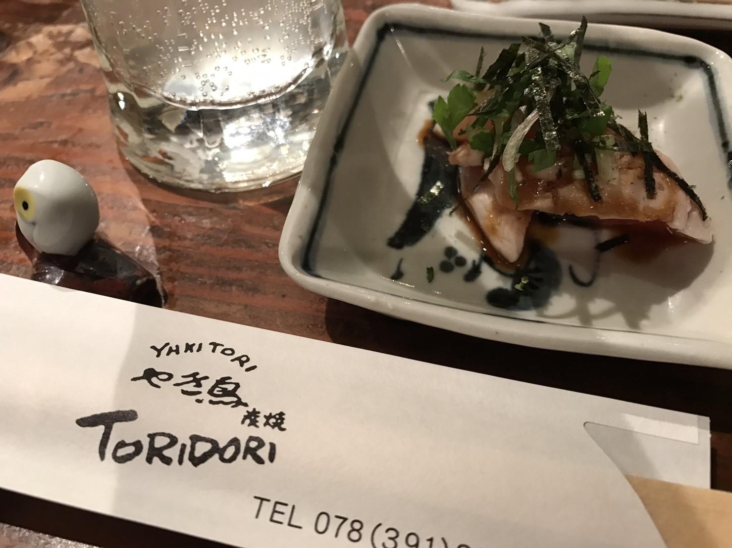 神戸・いきなりステーキ・串焼焼鳥TORIDORI 神戸三宮_e0115904_06494692.jpg