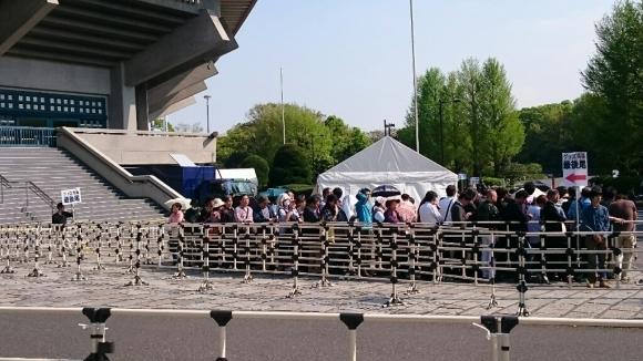 4/24  PAUL McCARTNEY Live in 武道館 グッズ販売スタート_b0042308_17105169.jpg