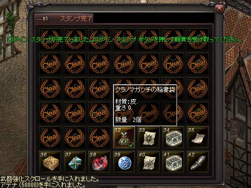 b0056117_21282934.jpg