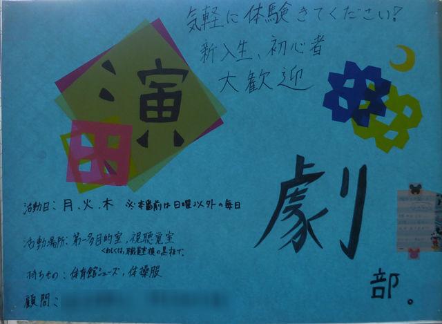 e0251420_20061118.jpg
