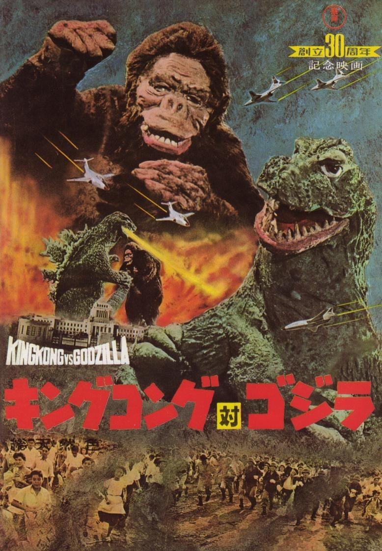 キングコング 髑髏島の巨神 (ジョーダン・ヴォート=ロバーツ監督 / 原題 : Kong : Skull Island)_e0345320_23135638.jpg