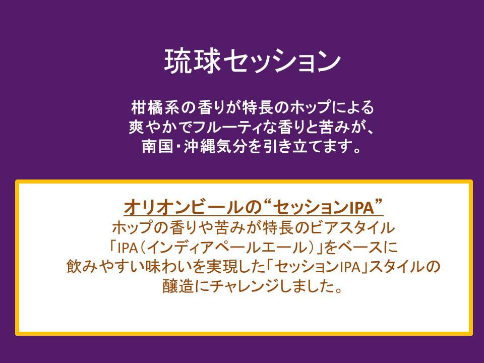 b0081121_557218.jpg